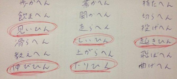 コーヒー飲まひん? 関西弁の「ひん・へん」使い分け講座が爆笑