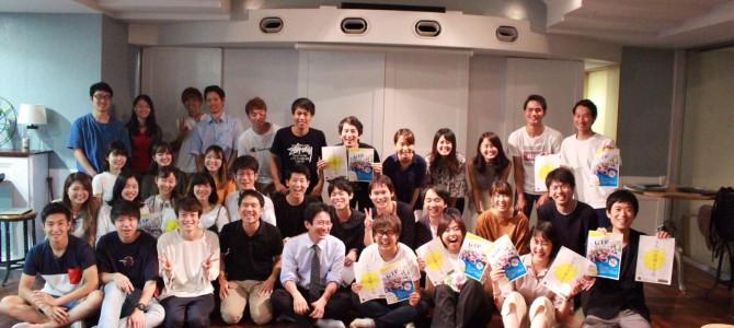 武者修行プログラムの山口和也さんと、トークイベントをさせていただきました